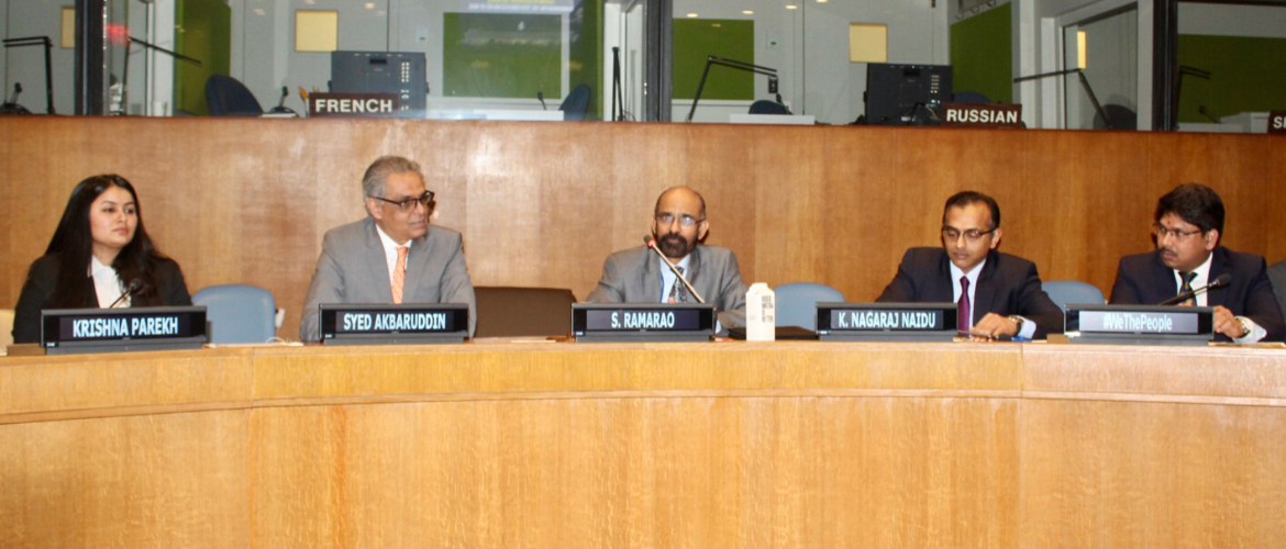 Commemorating the 70th Constitution Day of India at United Nations